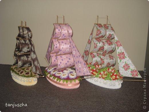 Модульное оригами - Корабли