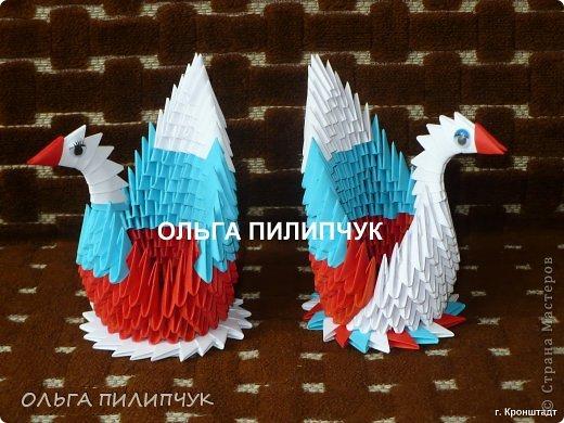 Модульное оригами - Маленькие