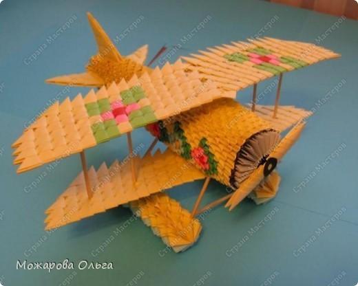 Модульное оригами самолет все файлы