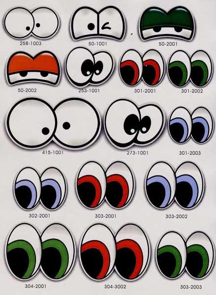 Рисованные глазки