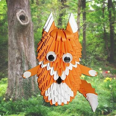 Модульное оригами - Лисичка