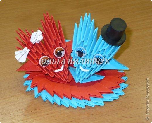 Модульное оригами - МК