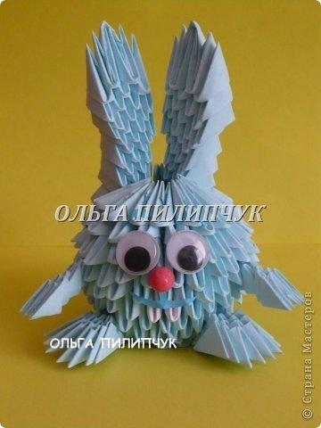 Модульное оригами - КРОШ из