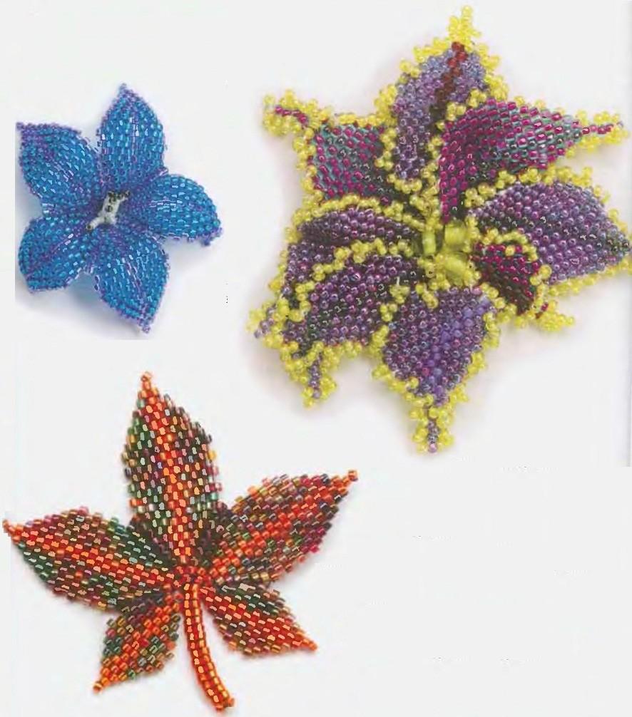 """плетение цветочных листов из бисера. плетение листиков из бисера.  Прокомментировать запись  """"Разновидности листьев """"."""