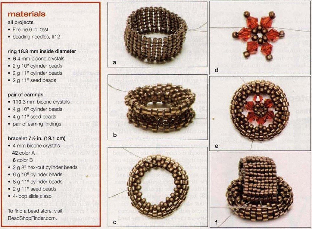 Ремешок состоит из восьми рядов цилиндрического бисера 11 (рис.  Начинаем плести кольцо.