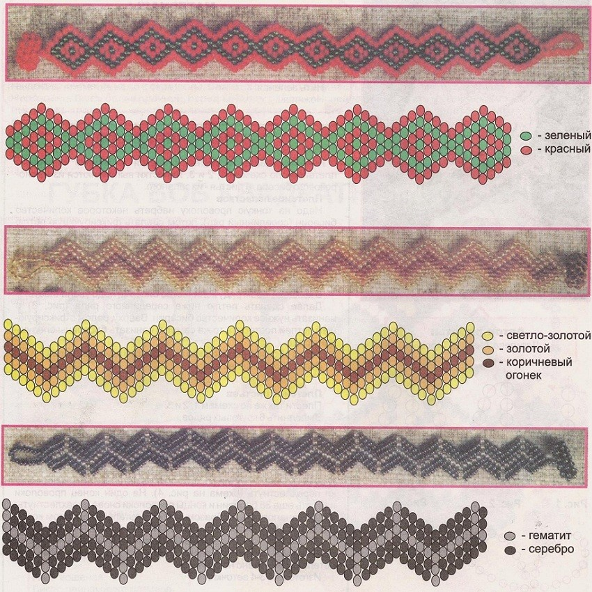 широкие браслеты из бисера схемы плетения.