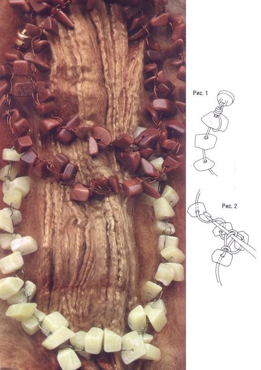 Кулончики из бисера с камешками.