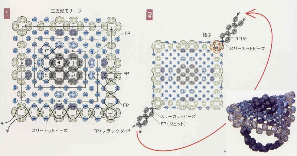 Квадратная пряжка из бисера - очень редко встретишь такое изделие полностью из бисера. .  Подробные схемы их плетения.