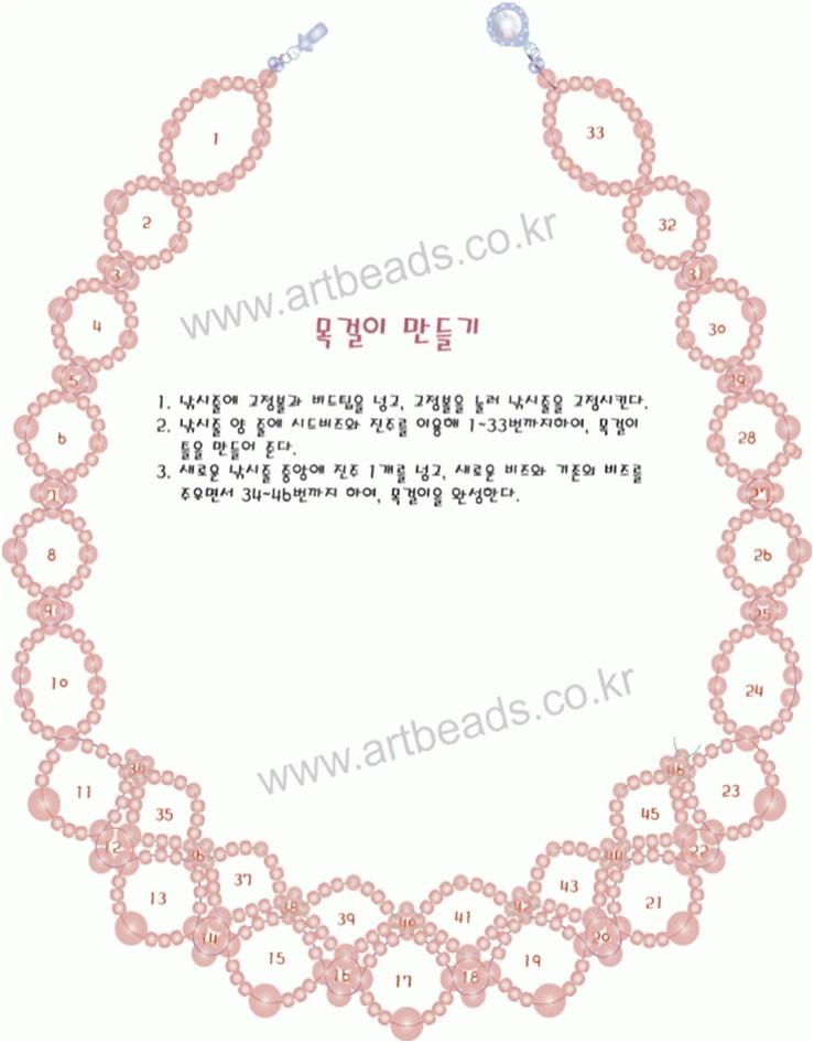 Свадебное колье из бисера своими руками схемы плетения