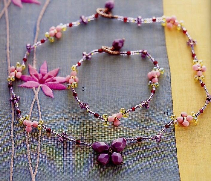 украшения и подарки из бисера:колье, серьги, браслеты, фенечки.Райские.