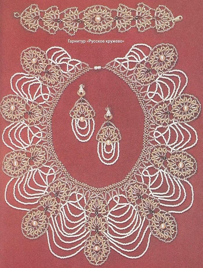 На нашем сайте вы найдете схемы плетения различных украшений из бисера и бусин.