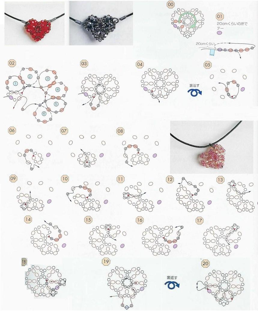 сердечко из бисера схема сердце объемное из бисера схема, деревья из бисера фото и схемы.