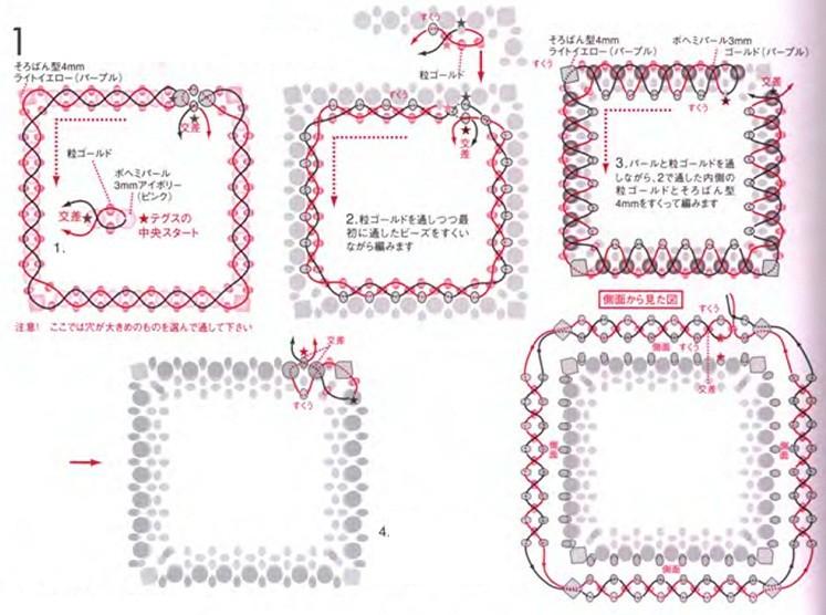Рхемы плетения из бисера